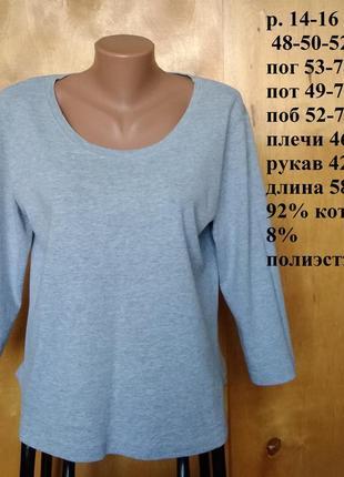 Р 14 / 48-50 лаконичная базовая серая футболка с рукавом 3/4 д...
