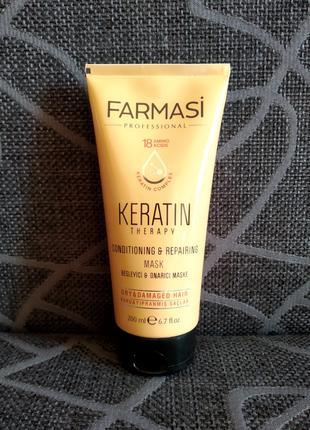 Маска для волос Кератин Фармаси Keratin Mask Farmasi