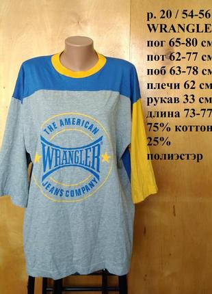 Р 20 / 54-56 стильная фирменная кофта футболка желто-синяя кот...
