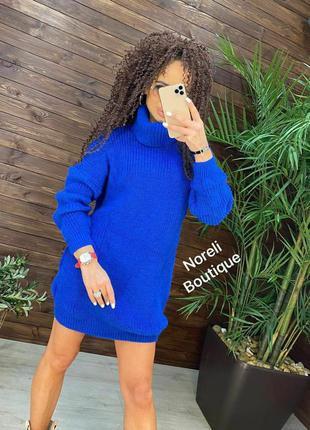 Теплое вязаное платье-туника крупная вязка