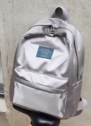 Рюкзак серебряный, городской рюкзачок
