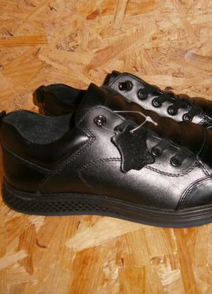 Мужские спортивные туфли кроссовки натуральная кожа