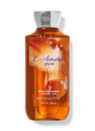 Гель для душа Bath and Body Works Cashmere glow Shower Gel