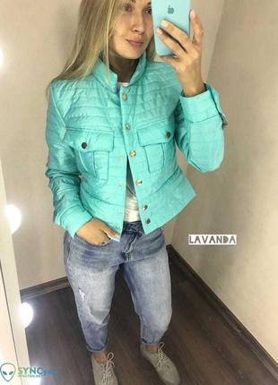 Женская куртка синтепон 100