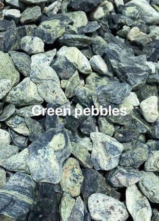 Галька зелена Verde Royal (Греція) РОЗДРІБ та ОПТ