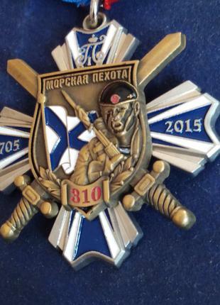 """Орден """"310 лет морской пехоте"""" С чистым документом. Печать."""