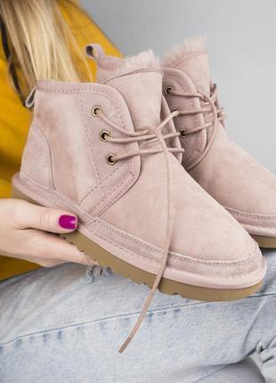 Женские зимние ботинки с натуральным мехом ugg australia