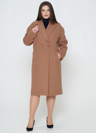 Новинка! пальто длинное, кашемировое, отличного качества