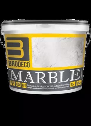 Декоративная штукатурка Brodeco Marble 15 кг. (венецианская штука