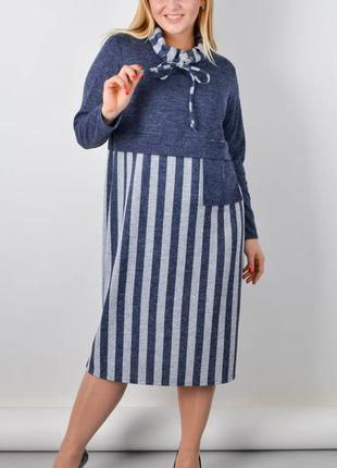 Размеры 50-64! платье ангора дарина синий, большой размер!