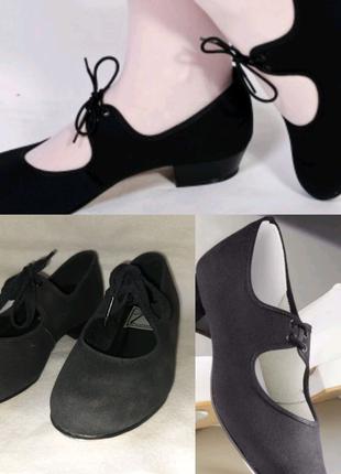 Холщевые туфли для танцев 1ST position p.13(31/32)