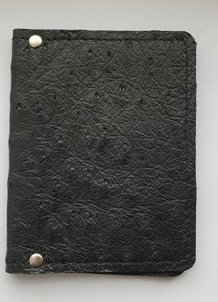 Обложка на документы из натуральной кожи страуса