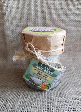 Соль для ванны с карпатскими травами, 200 г