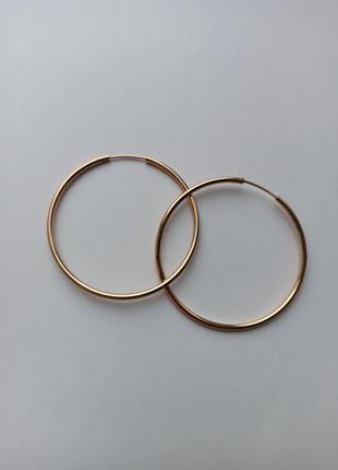 Серьги-кольца 4,5 см медзолото