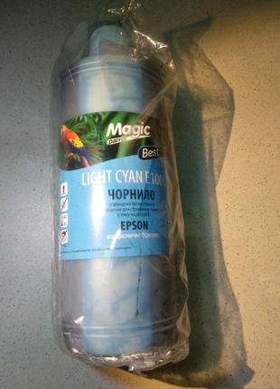 Чернило Епсон 1 литр, ,Light cyan,водорастворимое