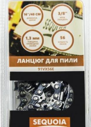 "Ланцюги для пилки SEQUOIA 91VX56E (56ланок,3/8"") 2шт."