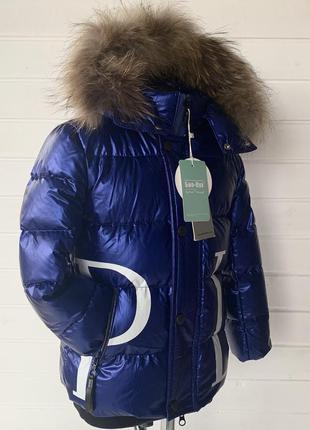 Куртка зимняя синяя металлик, натуральный мех