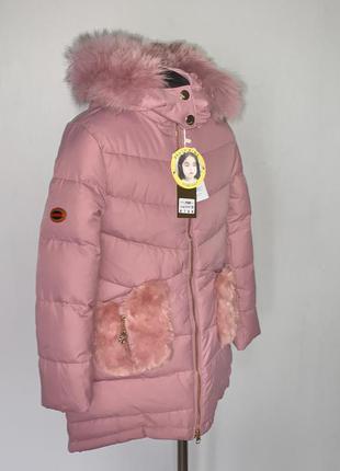 Куртка зимняя розовая для девочки натуральный мех