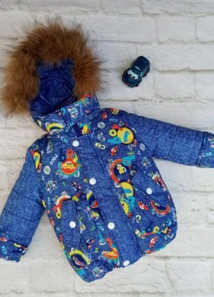 Зимняя куртка на мальчика со съемной  меховой жилеткой.