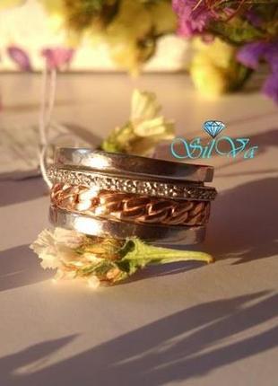 Серебряное кольцо оптимус антистресс