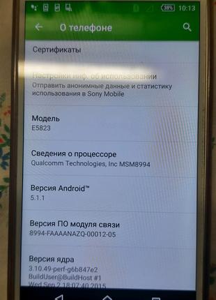 Продам смартфон Sony Xperia Z5 Compact