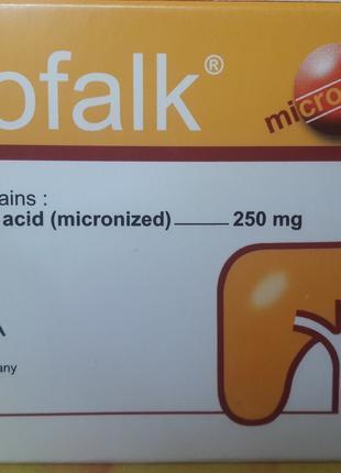 """""""Урсофальк"""" капсулы 250 мг"""