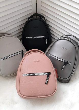 Сумка-рюкзак рюкзак женский рюкзачок эко-кожа