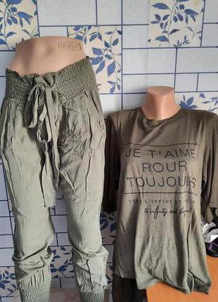 Моднявый костюм штаны + реглан р.48-50