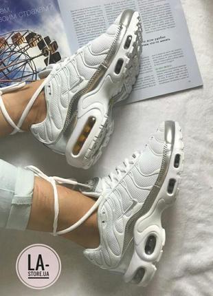 Белоснежные женские кроссовки nike air max plus tn triple white ✨
