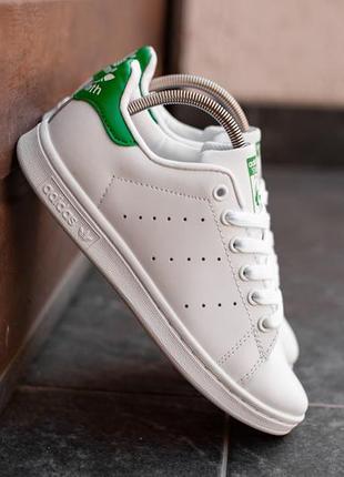 Популярные женские кроссовки adidas stan smith