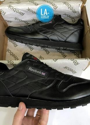 Шикарные мужские кожаные кроссовки reebok classic