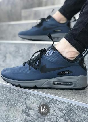 Новинка! мужские кроссовки nike air max 90