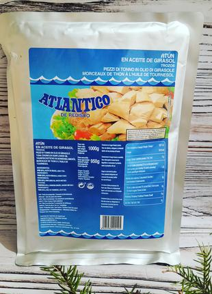 Тунец в подсолнечном масле Atun en aceite de Girasol Atlantico 1