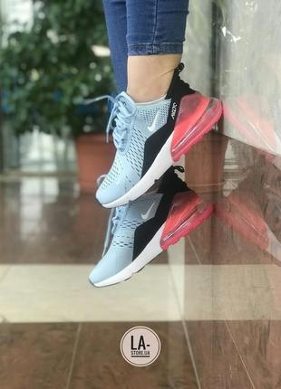 Нежные женские кроссовки nike air max 270