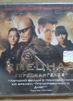 Диск с Фильмом   Спецназ: Города Ангелов (2CD) VCD. Лицензия