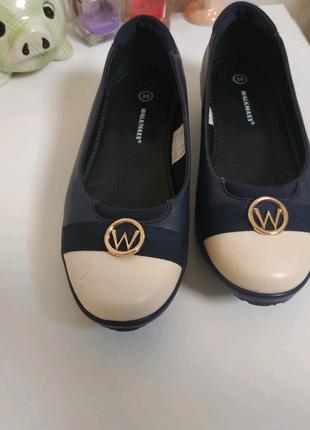 Балетки Walkmaxx Comfort Elegant