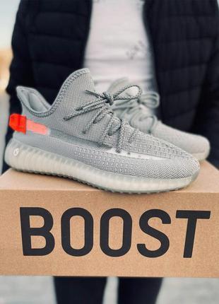 Кроссовки мужские adidas yeezy boost 350 v2 серые / кросівки ч...