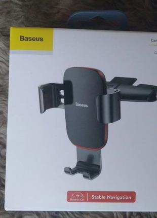 Baseus Metal Gravity автомобильный держатель тримач телефона Car