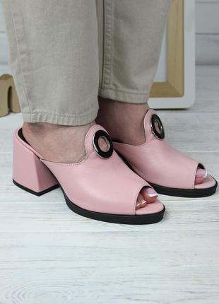 Шлёпанцы женские из натуральной кожи на каблуке розовые