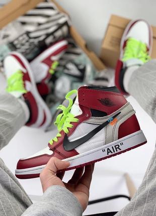 Шикарные мужские кроссовки nike air jordan 1 x off white chicago