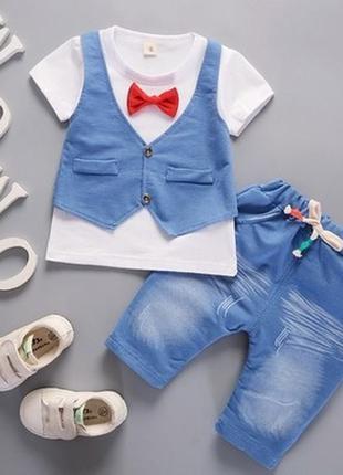 Нарядный костюм мальчику с бабочкой
