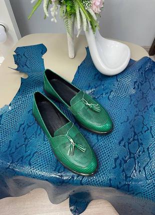 Туфли лоферы 🎨 любой цвет