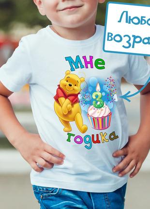 Детская футболка, подарок на день рождение, для фотосессий