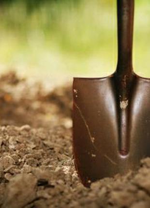 Земляные работы (Копаем ямы, траншеи и т.д.)