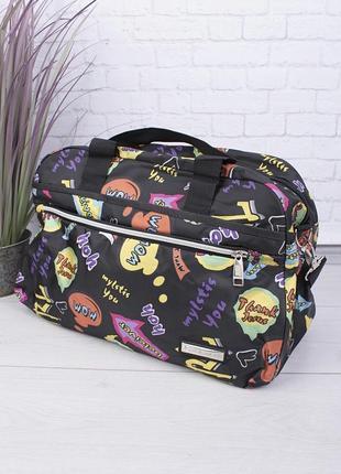 Женская разноцветная спортивная сумка