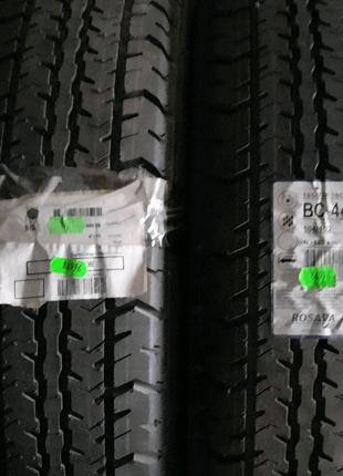 Продам нові шини Rosava 185/75 R16C