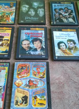 Dvd фильмы.