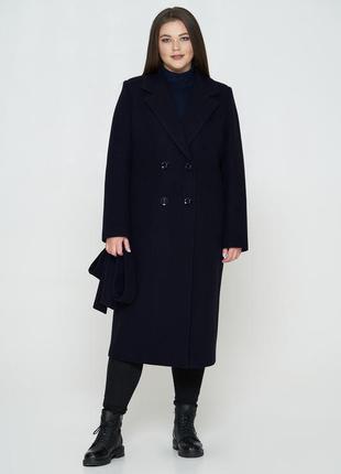 Пальто т.синего цвета, длинное, кашемировое