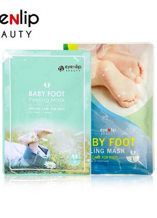 Пилинг-носочки для ног eyenlip baby foot peeling mask regular