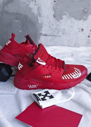 Шикарные мужские кроссовки nike huarache red x off-white 😍 (ве...